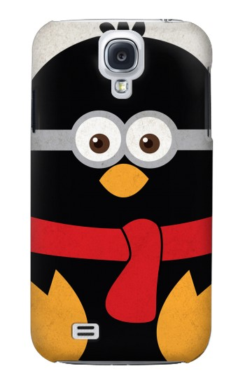 Printed Cute Cartoon Baby Duck Samsung Galaxy S4 Case