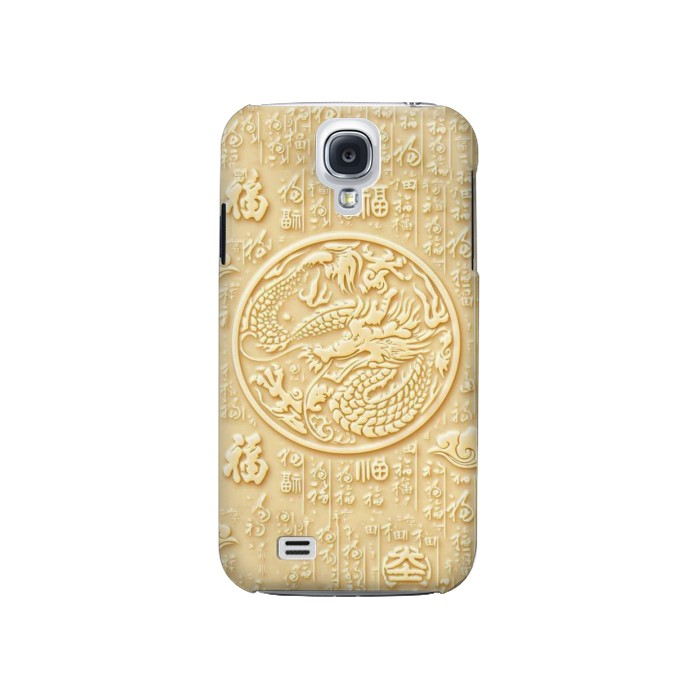 Printed White Jade Dragon Samsung Galaxy S4 Case