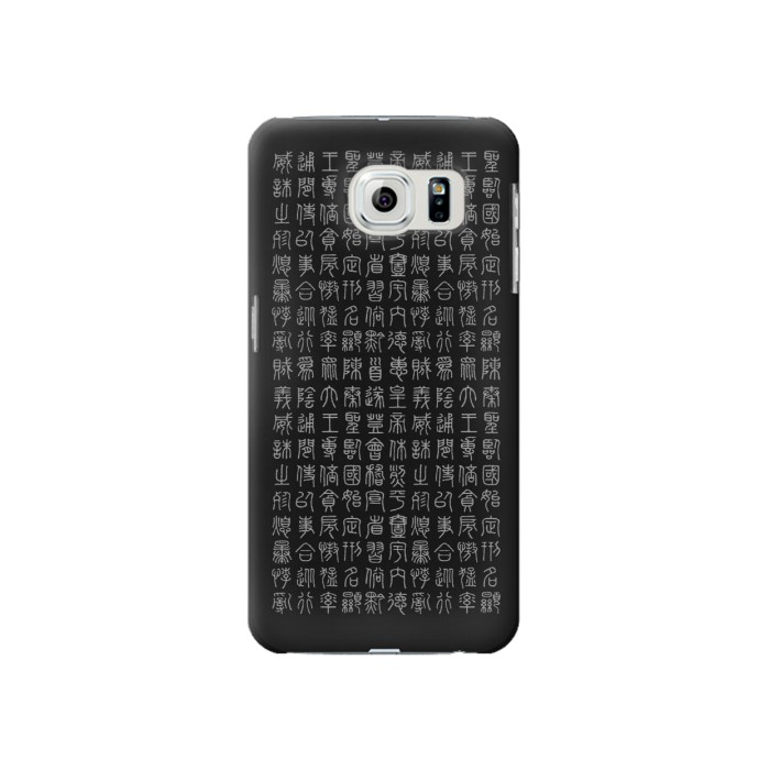 Printed Chinese Ancient Alphabet Samsung Galaxy S6 Case