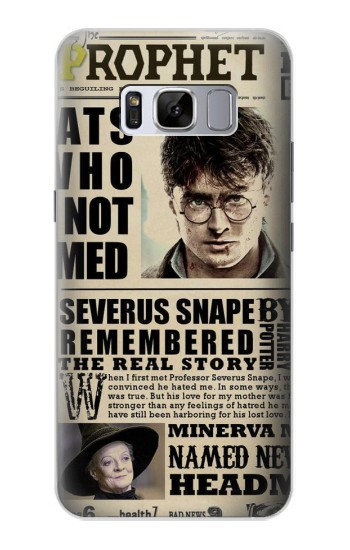 Printed Harry Potter Daily Prophet Samsung Galaxy S8 Case