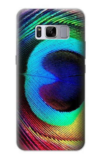 Printed Peacock Samsung Galaxy S8 Case