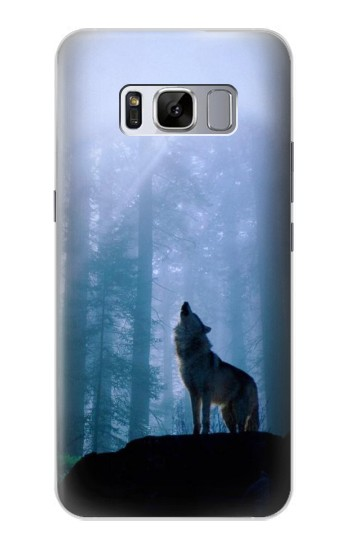 Printed Wolf Howling in Forest Samsung Galaxy S8 Case