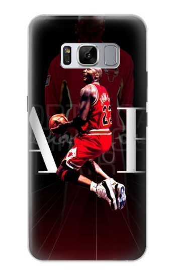 Printed Basketball Air Jordan Samsung Galaxy S8 Case