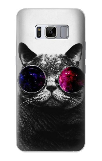 Printed Cool Cat Glasses Samsung Galaxy S8 Case