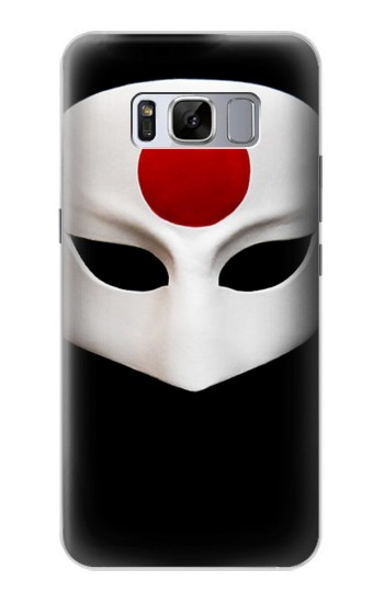 Printed Japan Katana Mask Samsung Galaxy S8 Case