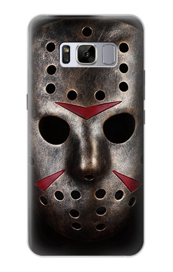 Printed Jason Mask Samsung Galaxy S8 Case