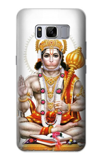Printed Lord Hanuman Chalisa Hindi Hindu Samsung Galaxy S8 Case
