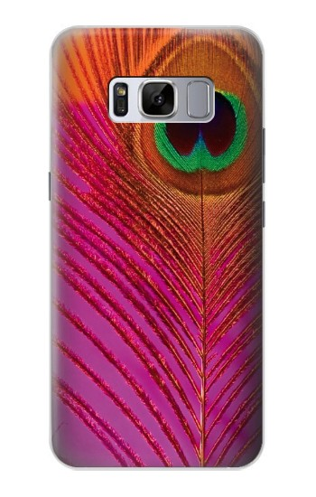 Printed Pink Peacock Feather Samsung Galaxy S8 Case