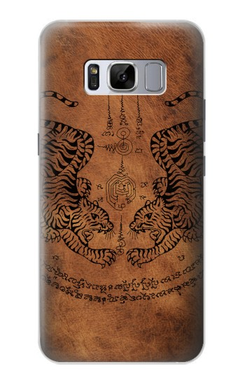 Printed Sak Yant Twin Tiger Samsung Galaxy S8 Case