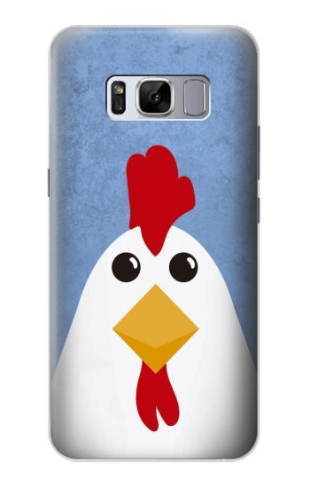 Printed Chicken Cartoon Samsung Galaxy S8 Case