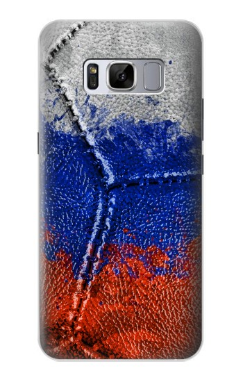 Printed Russia Flag Vintage Football 2018 Samsung Galaxy S8 Case