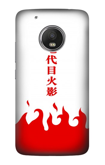 Printed Naruto 7th Hokage Cloak White HTC One (E8) Case
