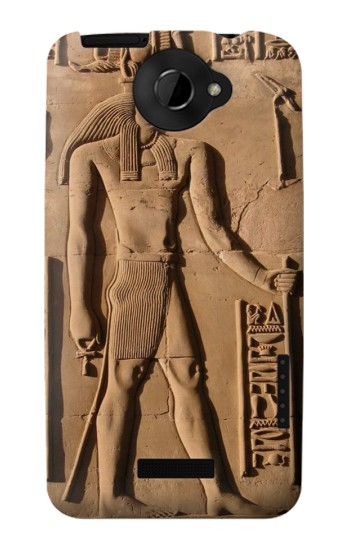Printed Egyptian Anubis HTC One X Case