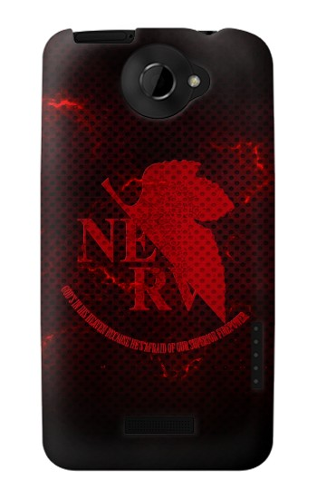 Printed Nerv Logo Evangelion HTC One X Case