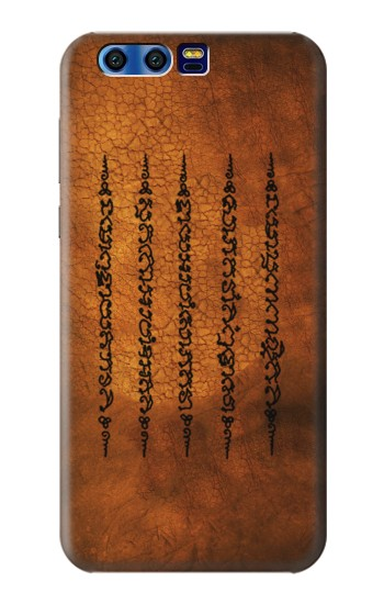 Printed Sak Yant Yantra Five Rows Success And Good Luck Tattoo BlackBerry Leap Case
