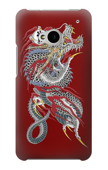 Printed Yakuza Dragon Tattoo HTC One M7 Case