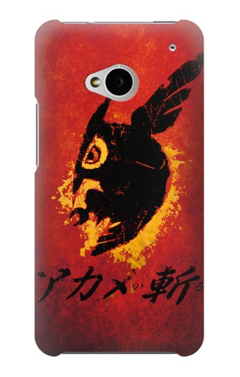 Printed Akame Ga Kill Night Raid HTC One M7 Case