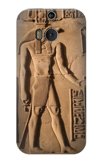 Printed Egyptian Anubis HTC One M8 Case