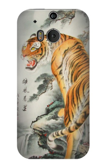 Printed Chinese Tiger Painting HTC One M8 Case