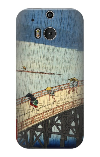 Printed Utagawa Hiroshige Sudden shower over Shin Oashi bridge and Atake HTC One M8 Case