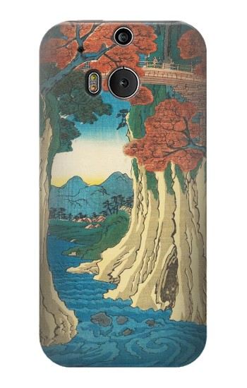 Printed Utagawa Hiroshige The Monkey Bridge in Kai Province HTC One M8 Case