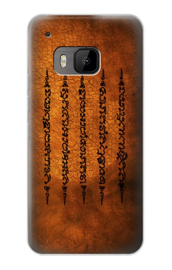 Printed Sak Yant Yantra Five Rows Success And Good Luck Tattoo HTC One M9 Case