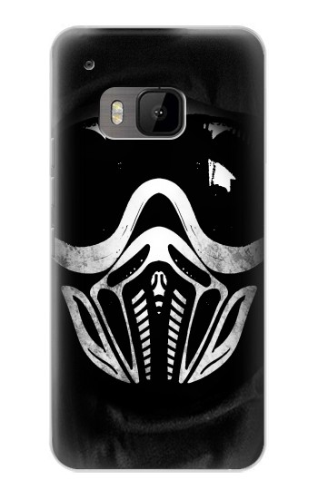 Printed Paintball Mask HTC One M9 Case