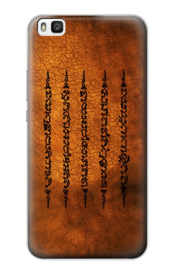Printed Sak Yant Yantra Five Rows Success And Good Luck Tattoo Huawei P8 Case