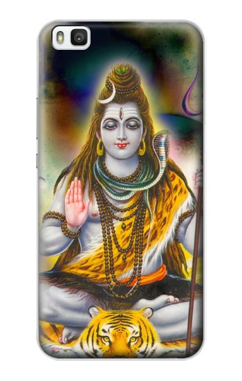 Printed Lord Shiva Hindu God Huawei P8 Case