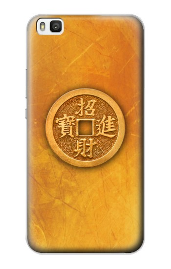 Printed Chinese Coin Good Luck Symbols Huawei P8 Case