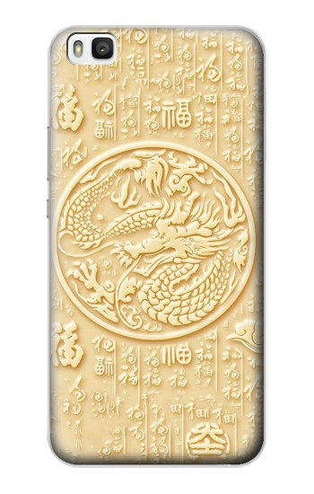 Printed White Jade Dragon Huawei P8 Case