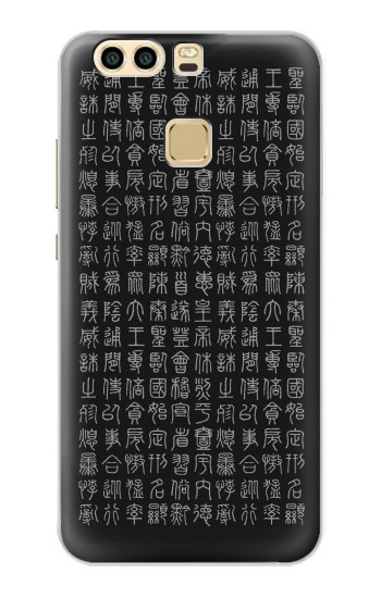 Printed Chinese Ancient Alphabet Huawei P9 Case