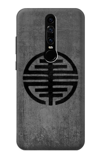 Printed Symbol of Freedom Huawei Mate RS Porsche Design Case