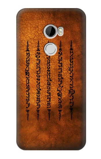 Printed Sak Yant Yantra Five Rows Success And Good Luck Tattoo HTC Desire 610 Case