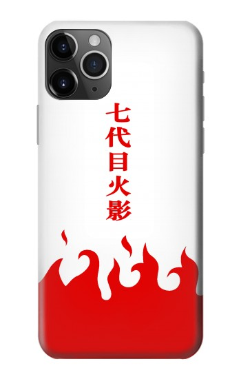 Printed Naruto 7th Hokage Cloak White iPhone 11 Pro Max Case