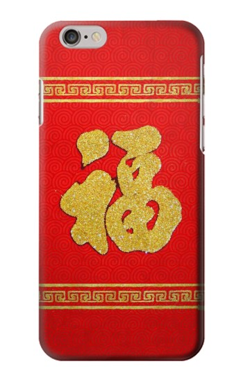 Printed Chinese New Year Fu Iphone 6 plus Case