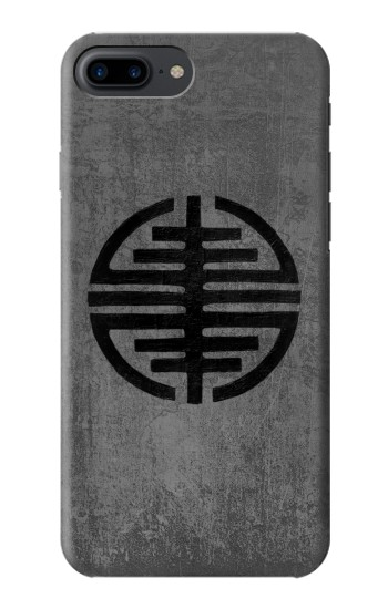 Printed Symbol of Freedom Iphone 7 plus Case
