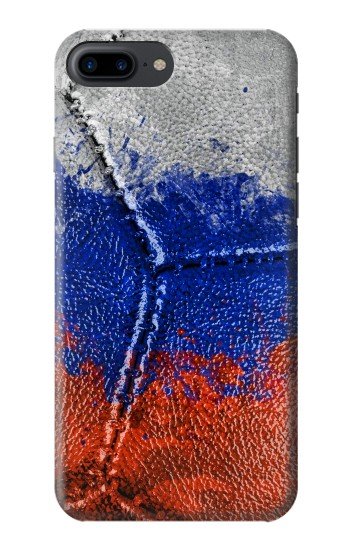 Printed Russia Flag Vintage Football 2018 Iphone 7 plus Case