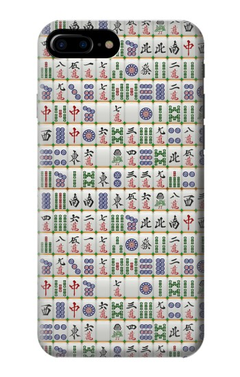 Printed Mahjong HTC One Max Case