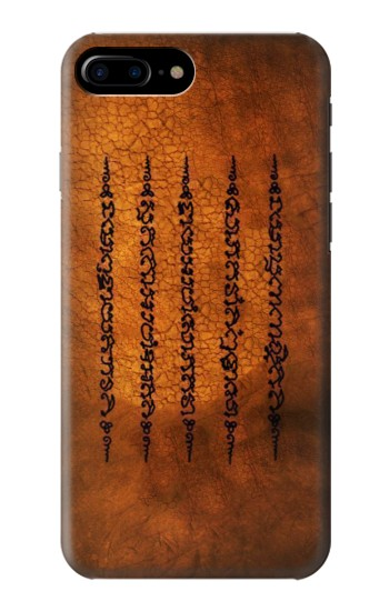 Printed Sak Yant Yantra Five Rows Success And Good Luck Tattoo HTC One Max Case