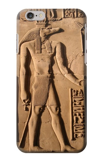 Printed Egyptian Anubis Iphone 6 Case