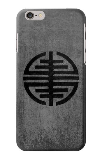 Printed Symbol of Freedom Iphone 6 Case