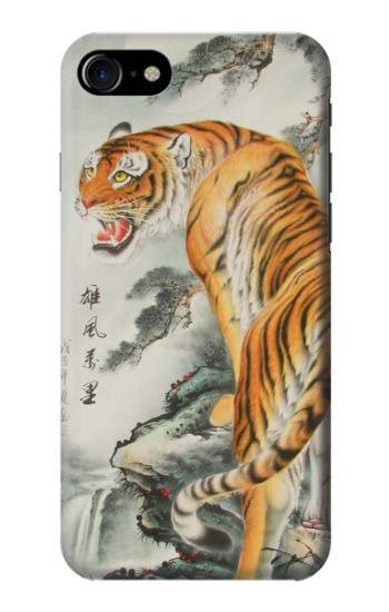 Printed Chinese Tiger Painting Iphone 7 Case