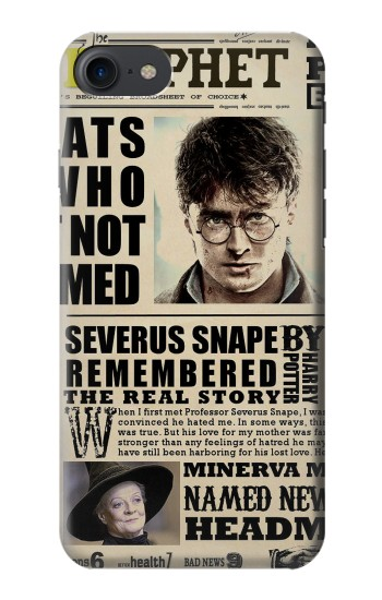 Printed Harry Potter Daily Prophet HTC One E9+ Case