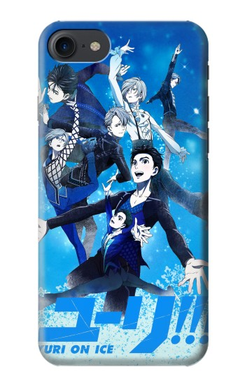 Printed Yuri On Ice HTC One E9+ Case