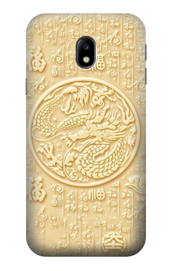 Printed White Jade Dragon HTC One A9 Case