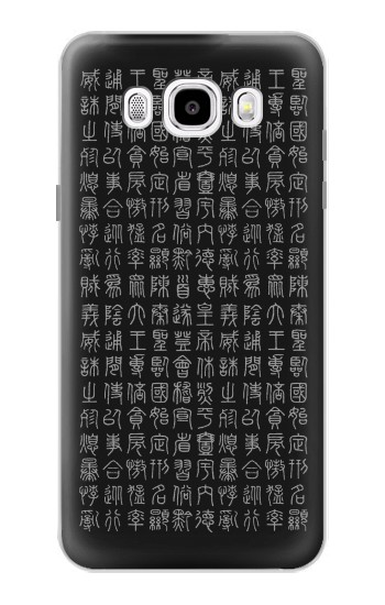 Printed Chinese Ancient Alphabet Samsung Galaxy J5 (2016) Case