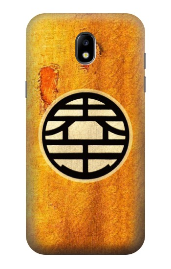 Printed DragonBall Z Goku Kame Symbol Samsung Galaxy Core LTE Case