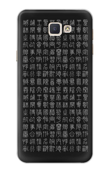 Printed Chinese Ancient Alphabet Samsung Galaxy A8, A8 Duos Case