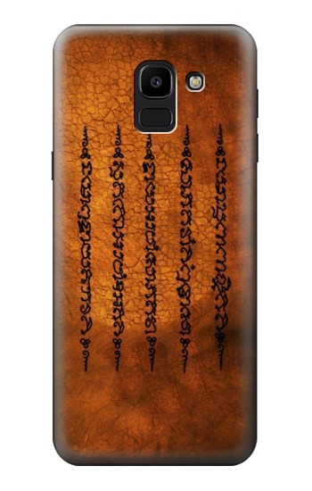 Printed Sak Yant Yantra Five Rows Success And Good Luck Tattoo Samsung Galaxy J6 Case